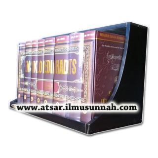 Ensiklopedia Hadits Kutubus Sittah (6 Kitab Hadits Utama)