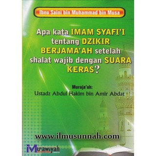 Apa Kata Imam Asy-Syafi'i Tentang Dzikir Berjama'ah