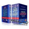 Ensiklopedi Larangan Menurut Al-Qur'an dan As-Sunnah (Edisi Baru)