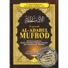 Al-Adabul Mufrod karya Al-Imam Al-Bukhari (Edisi Terjemahan Lengkap)