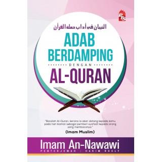 Adab Berdamping Dengan Al-Quran, karya Al-Imam An-Nawawi rahimahullah