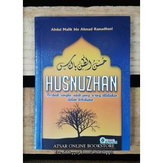 Husnuzhan (Berbaik Sangka), Adab Yang Sering Dilalaikan
