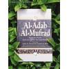 Syarah Adabul Mufrad
