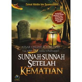 Sunnah-Sunnah Setelah Kematian