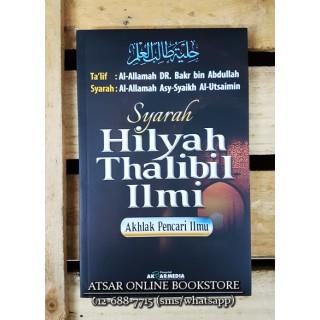 Syarah Hilyah Thalibil 'Ilmi (Perhiasan Penuntut Ilmu)