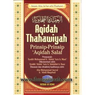 Aqidah ath-Thahawiyah