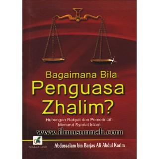 Antara buku yang membahas terperinci sikap ahlus sunnah terhadap pemerintah