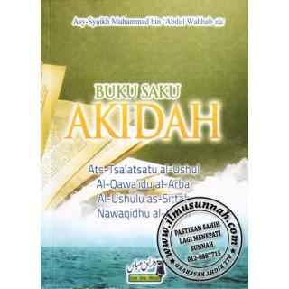 Buku Saku Akidah, (Kompilasi 4 Matan Aqidah Islam)