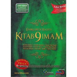 Ensiklopedi Hadits Kitab 9 Imam (Edisi Baru 3 User)