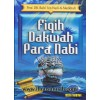 Fiqih Dakwah Para Nabi 'Alaihis Salam