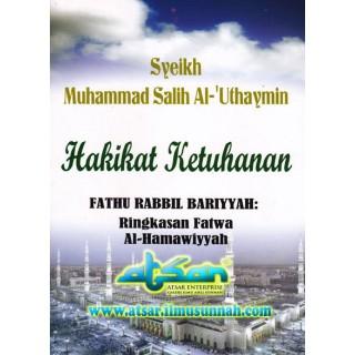 Hakikat Ketuhanan; Ringkasan Fatwa Al-Hamawiyah