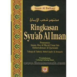 Ringkasan Syu'abul Iman karya Al-Baihaqi