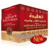 Serial Akidah & Rukun Iman karya Dr. Umar Sulaiman Al-Asyqar
