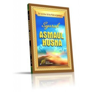 Syarah Asmaul Husna
