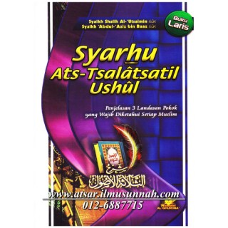 Syarhu Ats-Tsalaatsatil Ushuul, Penjelasan 3 Landasan Pokok yang Wajib Diketahui Setiap Muslim