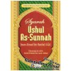 Syarah Ushulus Sunnah Imam Ahmad