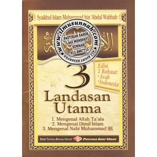 Buku Poket 3 Landasan Utama (Matan Ushul Tsalatsah)