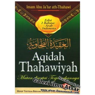 Buku Poket Matan Aqidah Thahawiyah