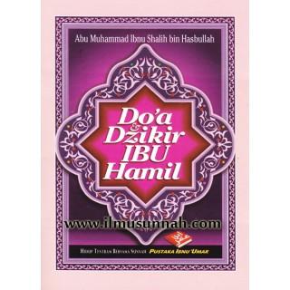 Buku Poket Doa & Dzikir Ibu Hamil