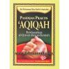 Buku Poket Panduan Praktis Aqiqah