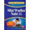 Buku Poket Sifat Wudhu' Nabi