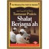 Buku Poket Tuntunan Praktis Solat Berjamaah