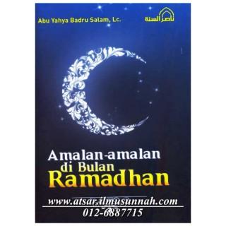 Amalan-amalan di Bulan Ramadhan