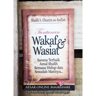 Buku Poket Tuntunan Wakaf dan Wasiat