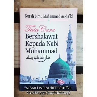 Buku Poket Tuntunan Berselawat Kepada Nabi Muhammad