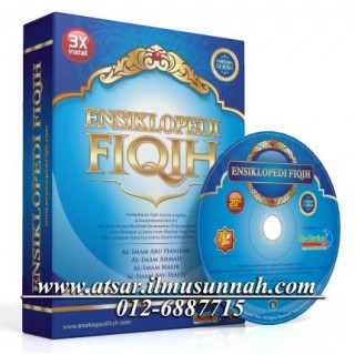 CD Software Ensiklopedia Fiqih 4 Mazhab