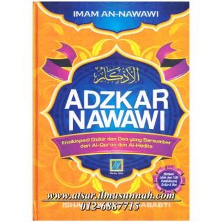 Al-Adzkar karya Al-Imam An-Nawawi, Ensiklopedi Dzikir dan Doa