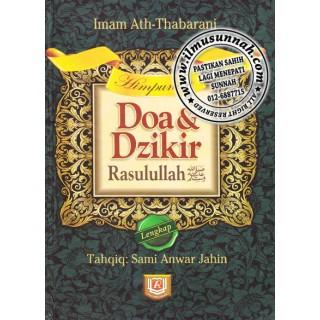 Himpunan Doa & Dzikir Rasulullah karya Imam Ath-Thabrani