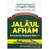 Jala'ul Afham, Keutamaan Shalawat Nabi