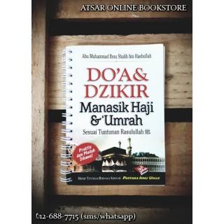 Doa & Dzikir Manasik Haji & Umrah