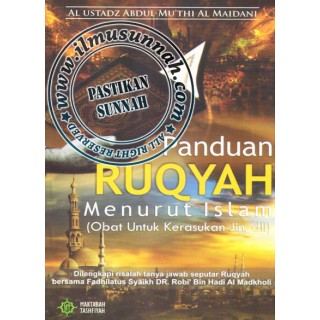 Panduan Ruqyah Menurut Islam, Obat Untuk Kerasukan Jin