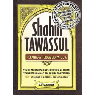 Shahih Tawassul, Wasilah Terkabulnya Doa