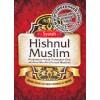 Syarah Hisnul Muslim