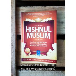 Hishnul Muslim, Pandua Doa dan Dzikir Sehari-hari