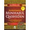 Mukhtashar Minhajul Qashidin Karya Ibnu Qudamah (Intisari Ihya' 'Ulumuddin)