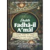 Shahih Fadha-il A'mal (Jilid 1, 2, dan 3)