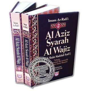 Al-Aziz Syarah Al-Wajiz (Fikih Shalat Madzhab Syafi'i)