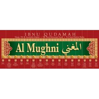 Al-Mughni karya Imam Ibnu Qudamah (Edisi Lengkap 16 Jilid)