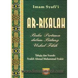 Ar-Risalah Karya Imam Asy-Syafi'i