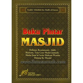 Buku Pintar Masjid
