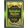 Bulughul Maram karya Al-Hafiz Ibnu Hajar (Edisi Terjemahan Lengkap)