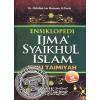 Ensiklopedi Ijma' Syaikhul Islam Ibnu Taimiyah