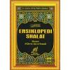 Ensiklopedi Shalat Menurut Al-Qur'an & As-Sunnah