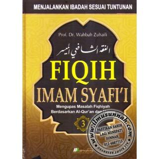 Fiqih Imam Syafi'i
