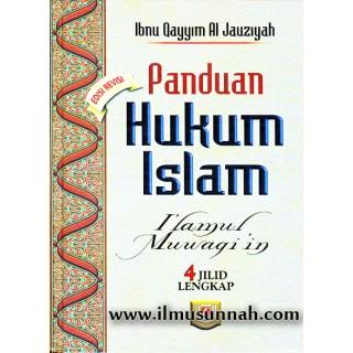 Panduan Hukum Islam I'lam al-Muwaqqi'in karya Ibnul Qayyim