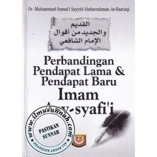 Perbandingan Pendapat Lama & Pendapat Baru Imam Asy-Syafii